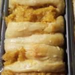 Day 1: Pumpkin Pull Apart Bread